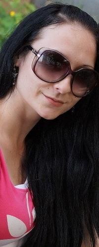 Екатерина Силкина, 4 октября , Омск, id187666772