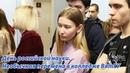 День российской науки. Необычная перемена в колледже ВятГУ