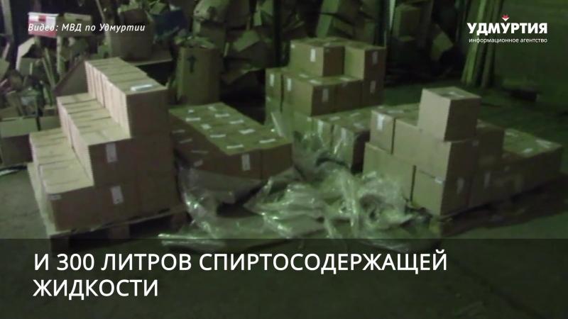 Крупная партия спиртодержащей продукции изъята в Ижевске