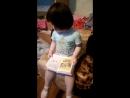 Ульяша читает