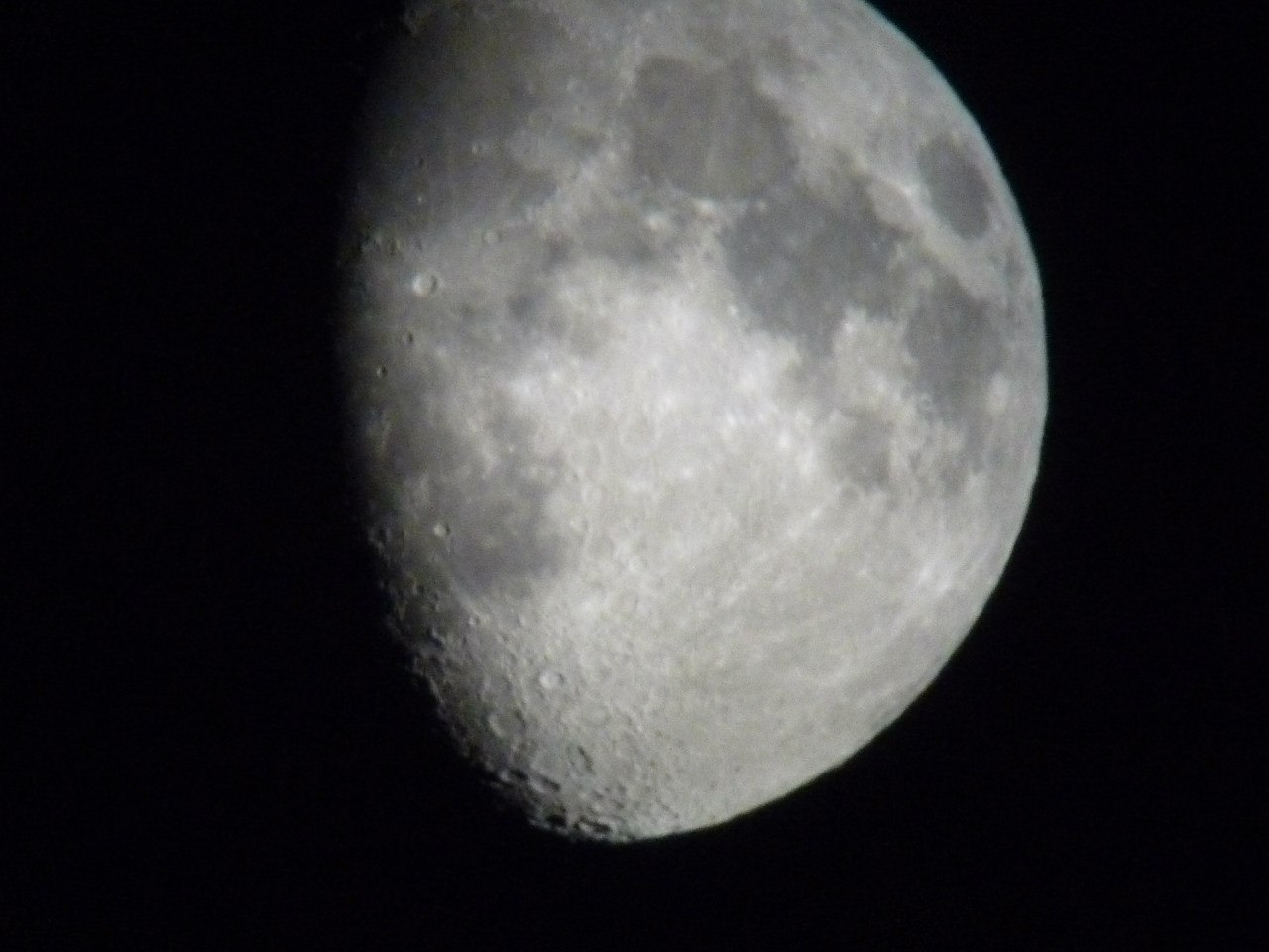 вид луны
