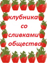 Oygen New, 3 февраля , Киев, id182255421