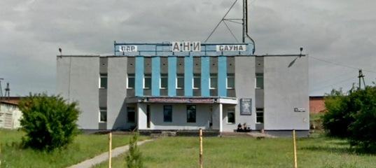 ОБщественная баня в Усть-Илимске