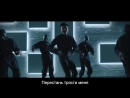 [RUS SUB] Samuel - ONE (feat Jung Ilhoon from BTOB)