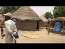 Африканский Борно | Даниял АБу Хамза