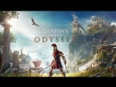 Assassins Creed Odyssey_Прохождение_афинская сокровищница