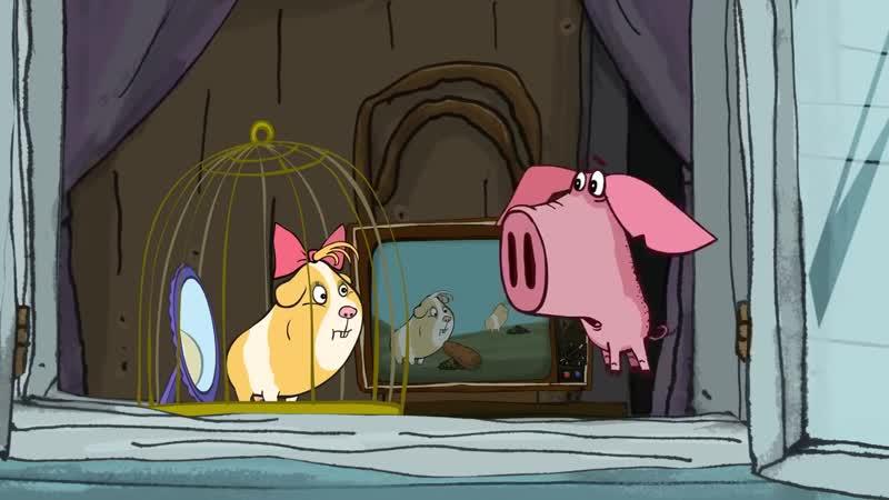 Поросёнок. Фильм 4-й - «Морская свинка» (Piglet. Part 4 - «The guinea pig»)