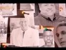 Знахари 20 05 2016 Документальный спецпроект