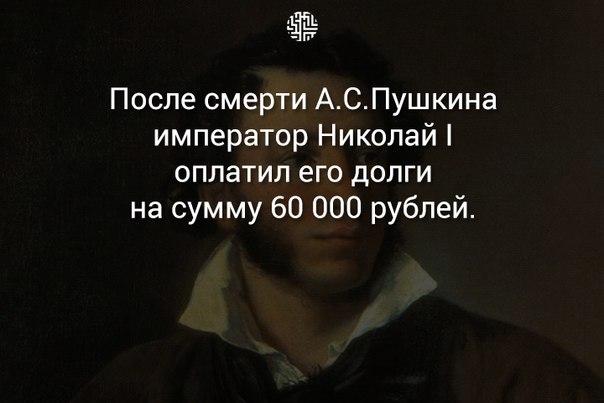https://pp.vk.me/c635104/v635104585/2e80/st1JCk9QDik.jpg
