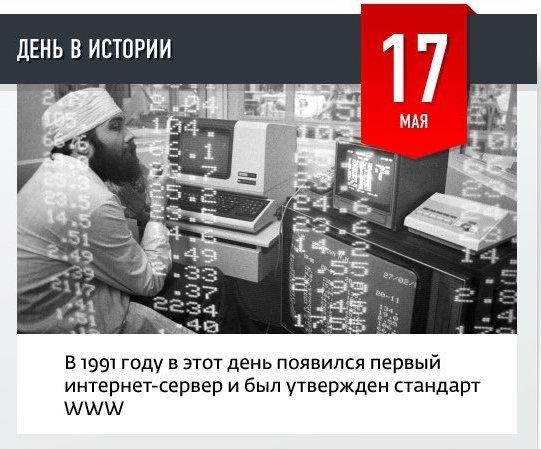 https://pp.userapi.com/c7004/v7004872/62339/frFBMWb4QjE.jpg
