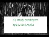 Употребление времён глаголов в английском языке  Уроки онлайн репетитора  Дождь не страшен