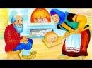 Колобок, русская народная сказка Колобок, сказка про колоб