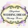 """Wedding Dream"" Европа 24.04.2014 18:00"