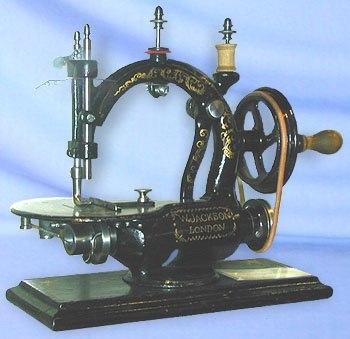 Подарок швейная машина стихи 30