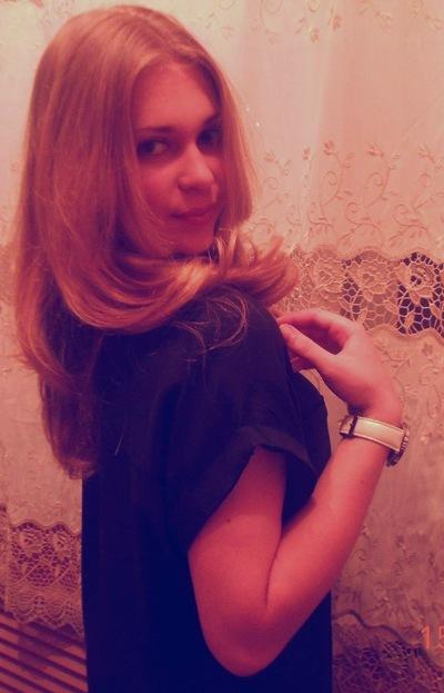 Ирина Пивоварова, 21 января 1999, Матвеев Курган, id140685281