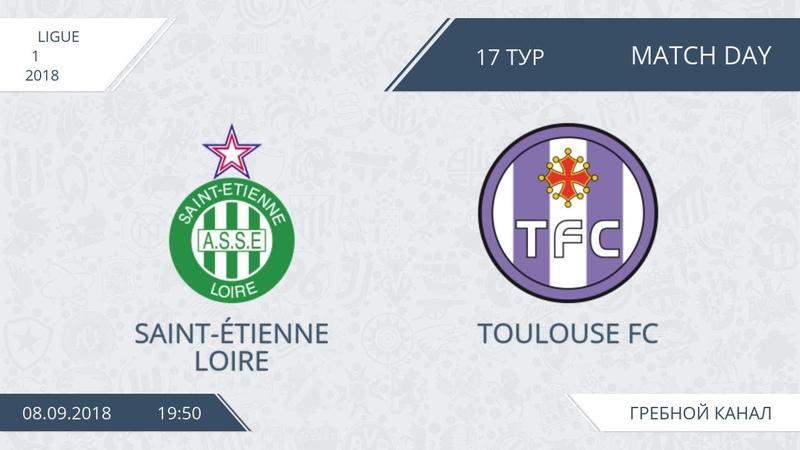 Saint-Étienne Loire 9:1 Toulouse FC, 17 тур (Фр)
