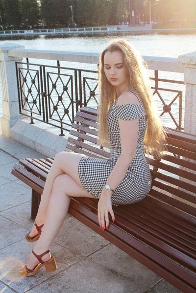 Алина Нет