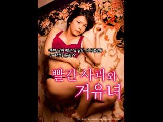 Nasty big tits wife's white sun dream (2017)
