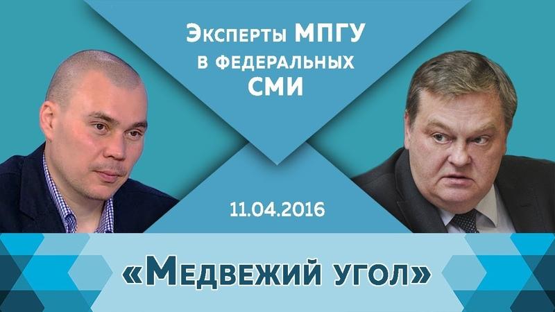 Е.Ю.Спицын на радио Вести FM в программе Медвежий угол. Кто такие черносотенцы? (11.04.2016)