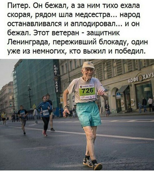 Фото №456264317 со страницы Виталия Мартюшева