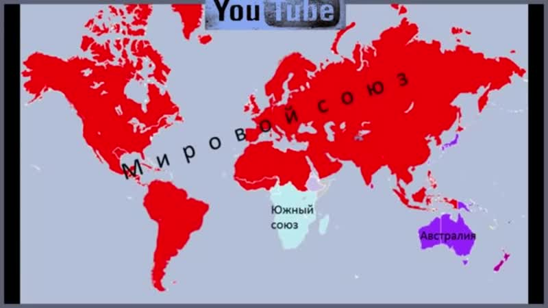 Политическая-e-Карта Будущего! Развитие Человечества! Россия, Америка, Китай, Укра-fan-ist-e-karta-prorok-budu-vvv-scscscrp