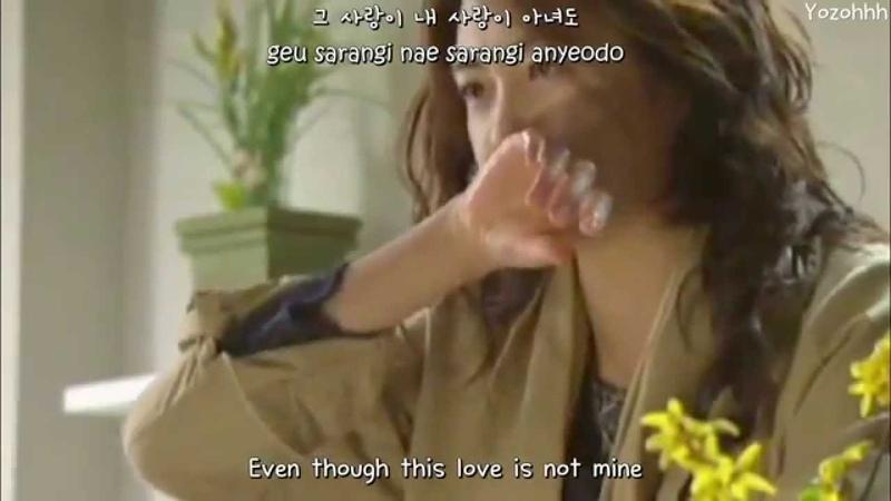 Park Bo Ram - Always (언제까지나) FMV (49 Days OST) [ENGSUB Romanization Hangul]