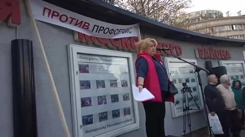 2019 05 08 Митинг - выступление Пулковское 9.2