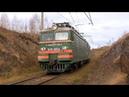 Подмигнул. ВЛ11-180 А/184 с грузовым поездом и приветливой бригадой