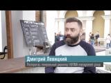 Дмитрий Левицкий для Высшей школы ресторанного менеджмента