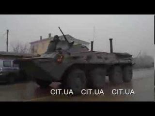 Россия выводит танки БТР в Симферополь.Крым.27.02.2014ґ