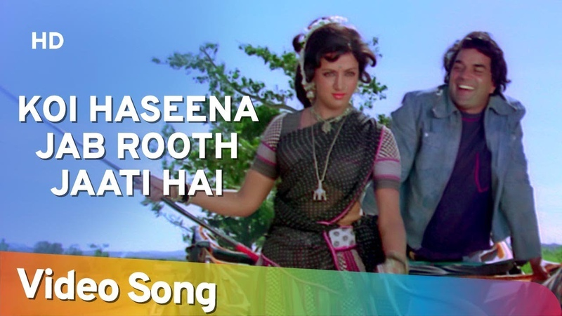 Koi Haseena Jab Rooth Jaati (HD) | Sholay Song | Dharmendra | Hema Malini | Bollywood Romantic Song