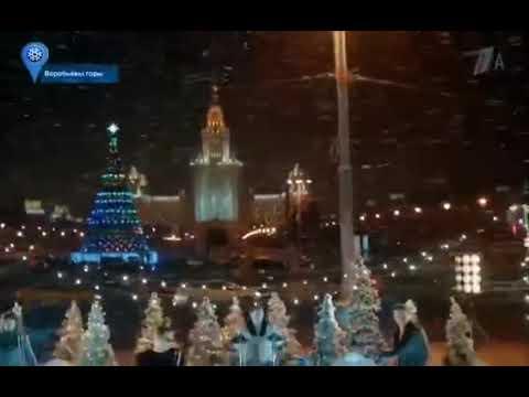 Это Москва Кэти Топурия Новый год 2019