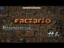 Модернизация 6 Factorio