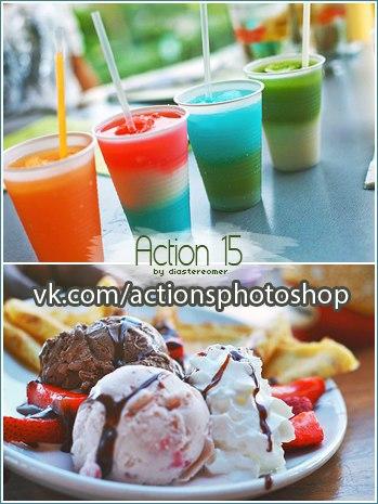 Пресет Action 23 для lightroom