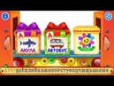 Азбука для детей/Развивающие мультики!Алфавит для малышей/Учим буквы/
