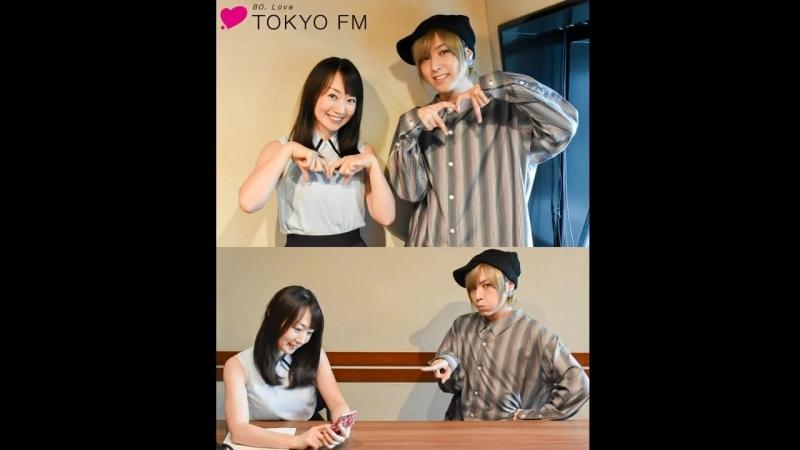 蒼井翔太 (Aoi Shouta) - 水樹奈々のMの世界 2018年6月18日(月 with 蒼井翔太 18.06.2018