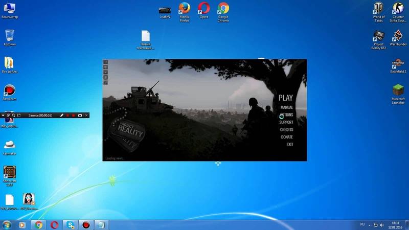 Как исправить ошибку Display mode 1324 в Project Reality BF2
