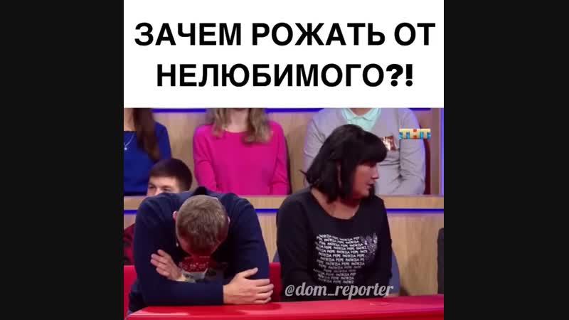 Мама Яббаров спросила у Савкиной: Зачем рожать от нелюбимого?