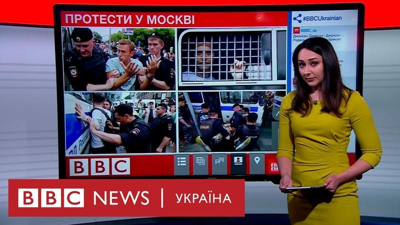 Сотні затриманих на протесті у Москві – випуск новин 12.06.2019