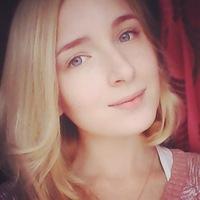 Ксюша Хлебникова