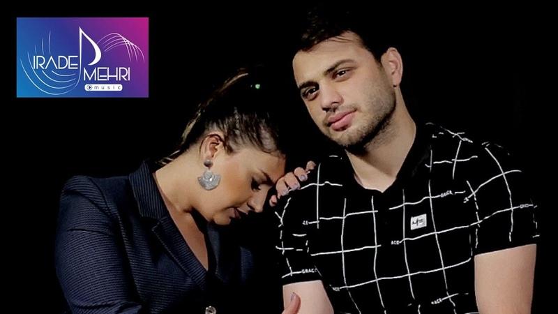 Irade Mehri ft Mena Aliyev - Xeyalim 2018 [Official Video]