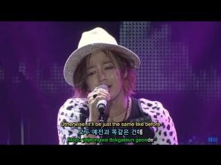 Jang Keun Suk • Without words_Live in Japan (Karaoke lyric version)