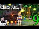 Ni no Kuni 2 Revenant Kingdom 🐦🐳1st Time🐉All DLC💸PC💻Max Gfx✨ 9th Stream🎋