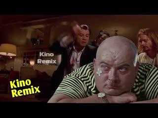 фильм криминальное чтиво коронавирус прививка кино приколы 2020