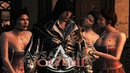 БУРНОЕ ВЕСЕЛЬЕ ► Assassin's Creed II 18