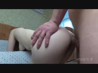 Русская молодая пара жесткий анал (домашний секс, частное порно, хардкор)