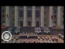 """Матросский танец """"Яблочко"""" в исполнении ансамбля Краснознаменного Черноморского флота 1984"""