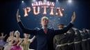 Vladimir Putin - Putin, Putout (Klemen Slakonja's Unofficial 2018 FIFA World Cup Russia™ Song)