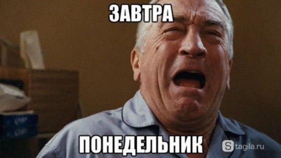 Савченко примет участие в сессии ПАСЕ в июне - Цензор.НЕТ 3562