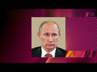 Лидеры России и США продолжают поиск приемлемого для всех сторон выхода из украинского кризиса - Первый канал